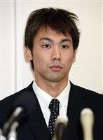 竸泳冨田選手裁判請求!「無罪訴えたい」初公判は12月1日